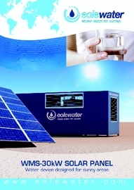 Brochure WMS 30kW SP